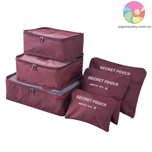 Набор сумочек в чемодан (6 шт.) (бордовый)