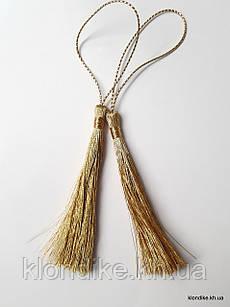 Кисточки декоративные из ниток, Шёлковые 7,5 - 8 см, Цвет: Золото