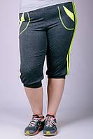Женские спортивные бриджи больших размеров (темно-серые)