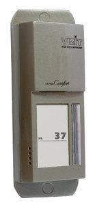 Блок виклику домофону БВД-405А-1