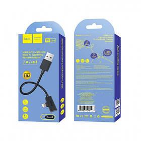 Переходник Hoco LS9 brilliant digital audio цифровой аудиоконвертер lightning 1.2m