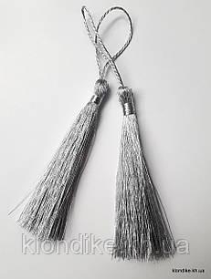 Кисточки декоративные из ниток, Шёлковые 7,5 - 8 см, Цвет: Серебро