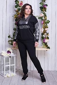 Костюм женский прогулочный Valentino. Размеры 44-46,48-50,52-54, есть замеры. Ткань турецкая двухнитка