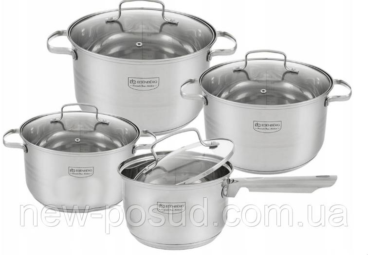Набор посуды из нержавеющей стали 8 предметов Edenberg EB-4072