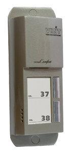 Блок виклику домофону БВД-405А-2