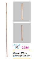 Рукоятка (кий) для швабры деревянная с резьбой DES 286, фото 1