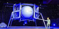 Джефф Безос презентував концепт місячного модуля з 3D-друкованим двигуном