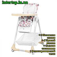 Высокий стульчик для кормления с регулируемой спинкой, Tilly Bistro бежевый