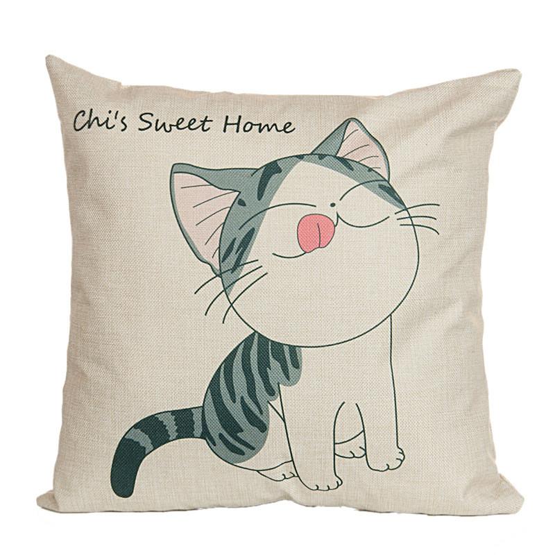 Подушка декоративная Счастливый котенок 45 х 45 см Berni