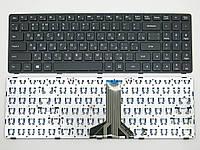 Клавиатура Lenovo B50-50