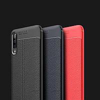 TPU чехол накладка Focus для Samsung GalaxyA50 2019 A505 (3 Цвета)