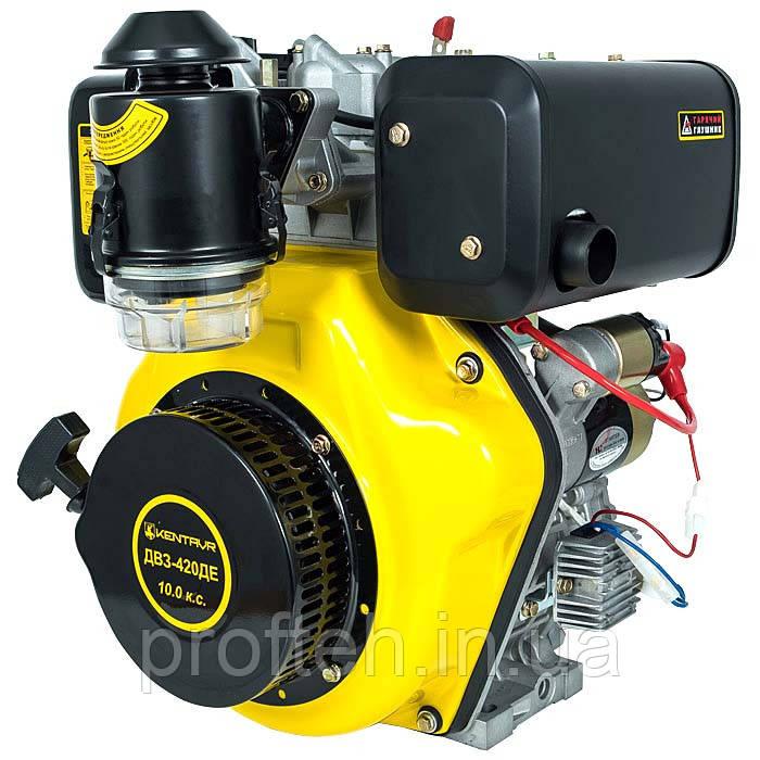 Дизельный двигатель Кентавр ДВУ-420ДЕ (10,0 л.с., шпонка Ø25мм, L=72мм, электростарт)