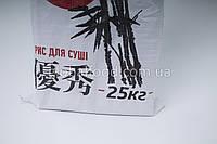 Рис Йоши для Суши  (Yoshi) (20 кг./вес)