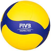 Волейбольный мяч Mikasa V345W, фото 2