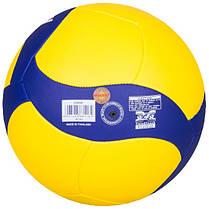 Волейбольный мяч Mikasa V345W, фото 3