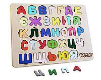 """Деревянный Алфавит - сортер цветной Украинский язык 32х42х1 см. ТМ """"Famby"""""""