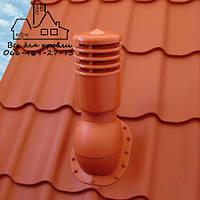 Вентиляционный выход для металлочерепицы KronoPlast KBNO 150 мм