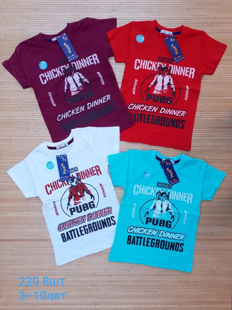 """Детская футболка   на мальчика   """" BATTLEGROUNOS """"   3-10"""