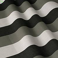 Уличная декоративная ткань полоса серая черная и белая дралон для штор, беседки, на веранду 84328v5