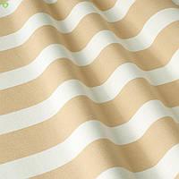 Уличная декоративная ткань в полоску белого и бежевого цвета для штор, в беседку 84329v2