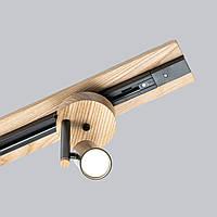 Трековый светильник система в стиле лофт loft  с широкой базой