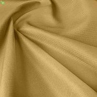Уличная ткань фактурная светло коричневого цвета для садовой качели, уличной мебели, штор 84317v4