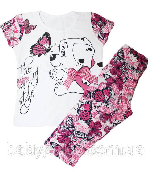 Костюм детский на девочку из футболки+капри (рост от 92 до 110 см)