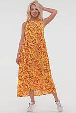 Летнее платье балахон желтого цвета  размер 44-52 (5 расцветок) (влн)