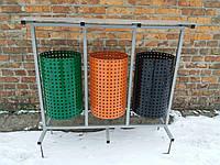 Урны для раздельного сбора мусора круглая 3 ведра с навесом