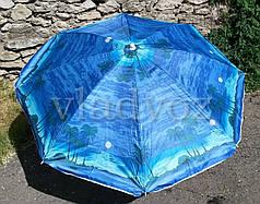 Большой пляжный зонт зонтик с напылением 150 см диаметр 180 см высоты синий