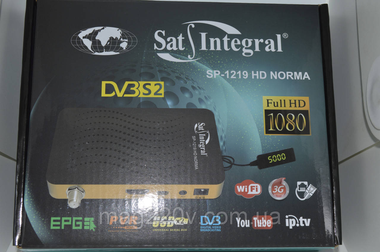 Спутниковый ресивер Sat Integral SP-1219 HD NORMA