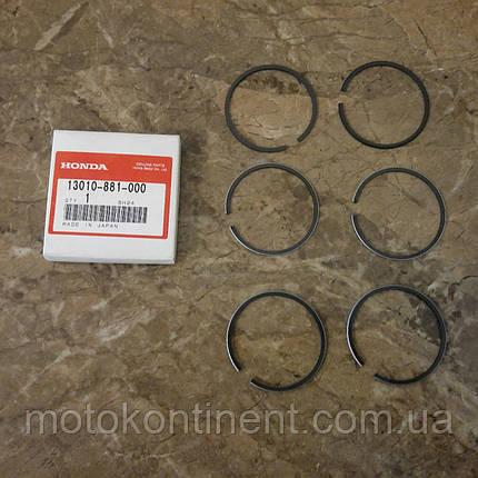 13010-881-000 Кольца поршневые (к-т на мотор) Honda  BF6B/BF75/BF8/BF100, фото 2