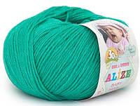 "Alize Baby Wool ""610"" Нитки Для Вязания Оптом"