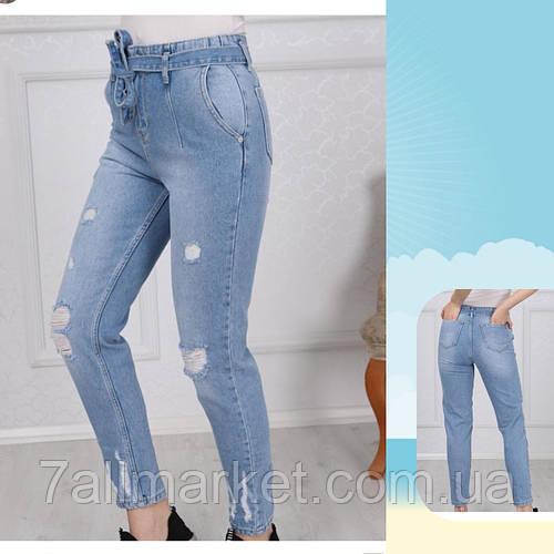 82e1cfde346 Женские джинсы оптом купить в Одессе - интернет магазин 7 ALLMARKET (7 км)  - Страница 2