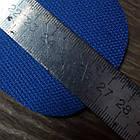 Кроссовки Bonote текстиль сетка синие р.42, фото 6