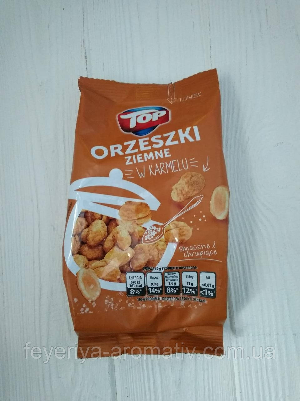 Арахис в карамели Top Orzeszki ziemne w karamelu 200гр (Польша)