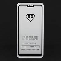 Защитное стекло AVG 5D Full Glue для Xiaomi Mi 8 Lite полноэкранное черное