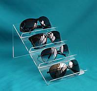 Оригинальная подставка под очки 4 полки, фото 1