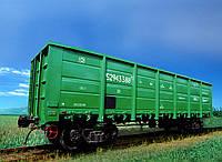 Покупка ЖД вагонов