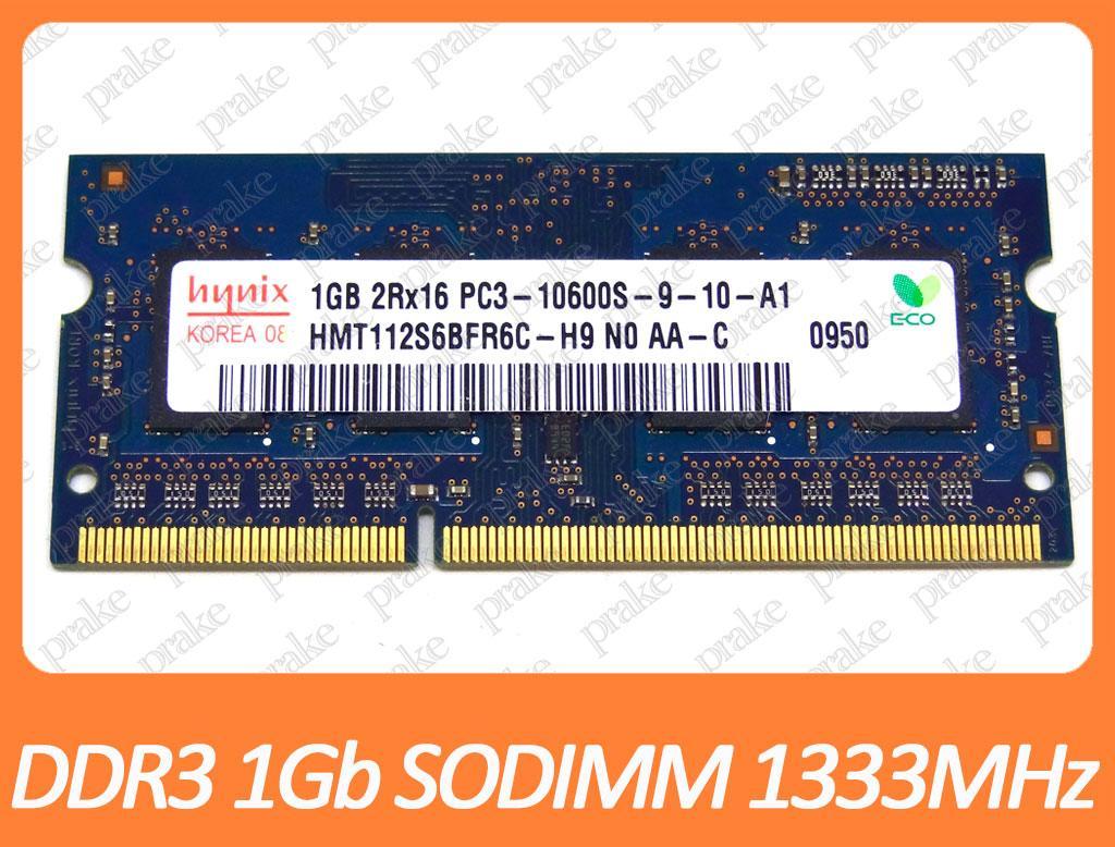 DDR3 1GB 1333 MHz (PC3-10600) SODIMM
