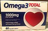 Omega-3 Омега 3. рыбий жир  1000мг аминокислоты укрепление сердца. от холестерина, 60шт. Европа качество, фото 2