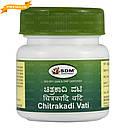 Читракади вати (Chitrakadi Vati, SDM), 40 таблеток улучшает аппетит - Аюрведа класса премиум, фото 2