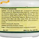 Читракади вати (Chitrakadi Vati, SDM), 40 таблеток улучшает аппетит - Аюрведа класса премиум, фото 6
