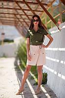 Короткая  женская юбка с вырезом