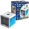 Мини кондиционер ARCTIC AIR, Портативный охладитель воздуха, фото 3