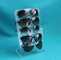 Подставка под очки №5, фото 1