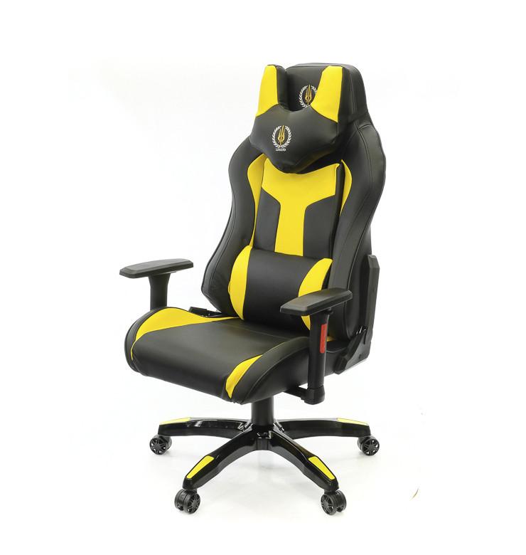 Кресло Гриндер • АКЛАС • PL RL чёрно-жёлтый, оранжево-белый, красно-белый