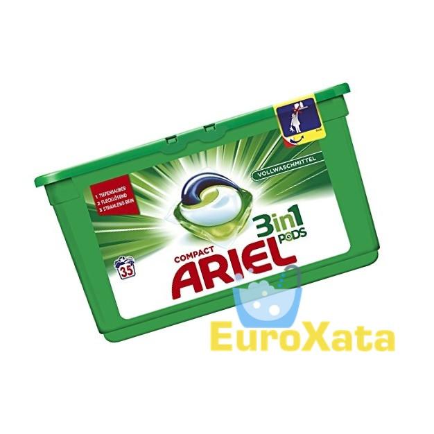 Капсулы для стирки Ariel 3in1 Pods Vollwaschmittel (35шт) универсальные (Германия)