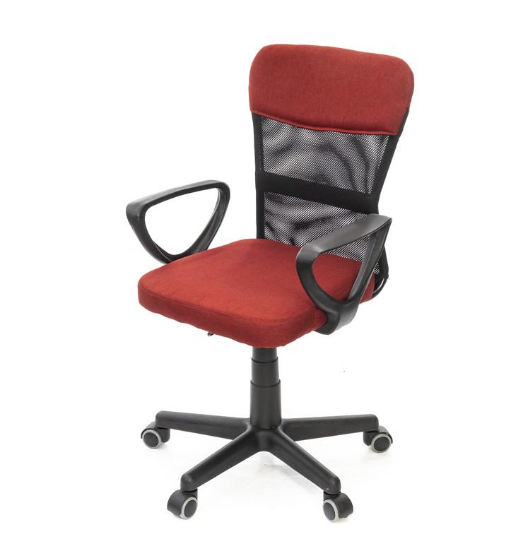 Кресло Тезия • АКЛАС • PL PR красный, синий, серый
