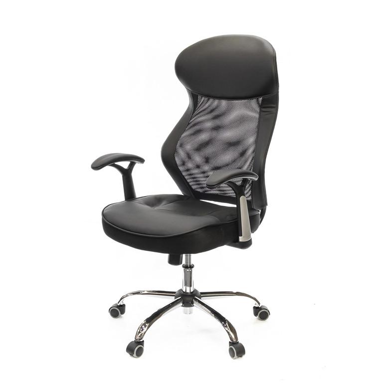 Кресло Терция • АКЛАС • CH TILT чёрный
